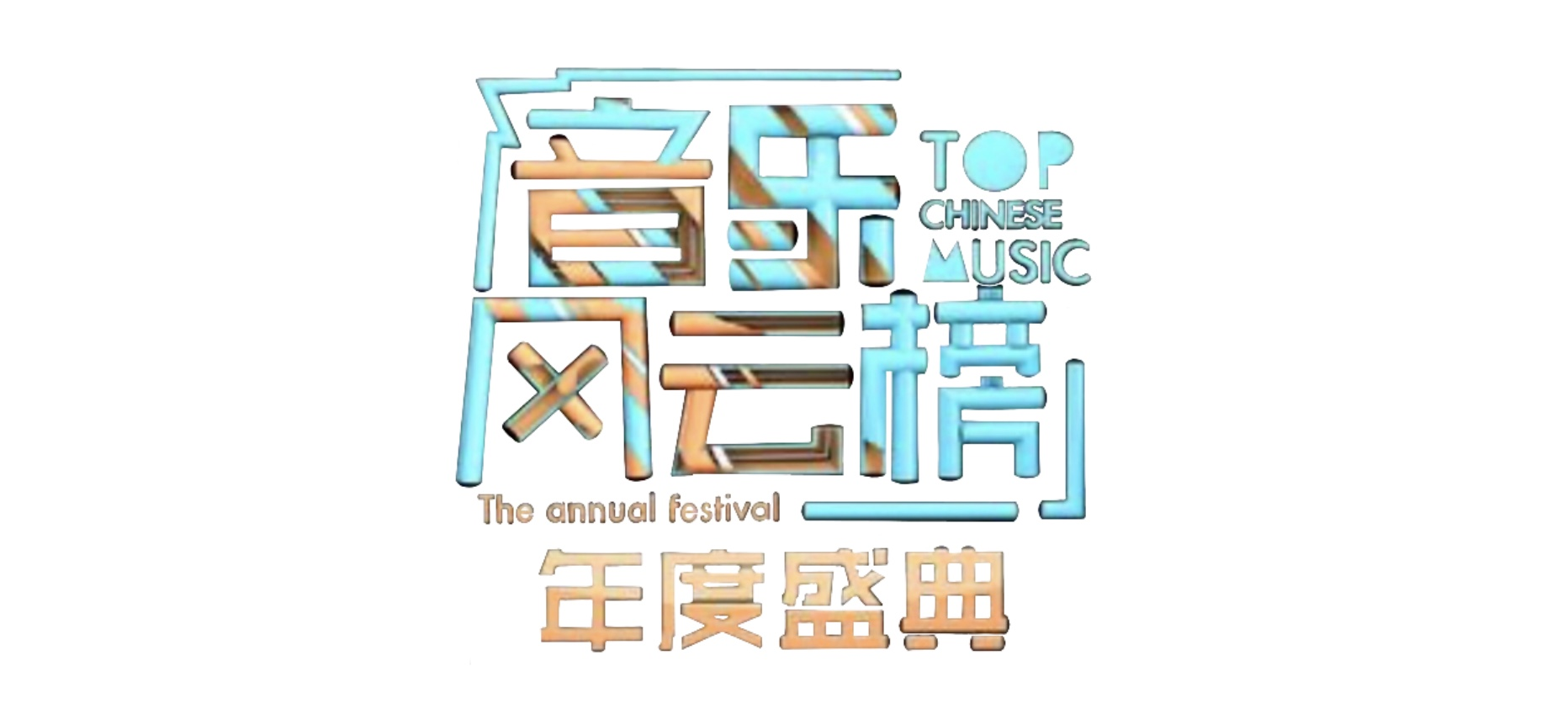 Chinese Music Awards