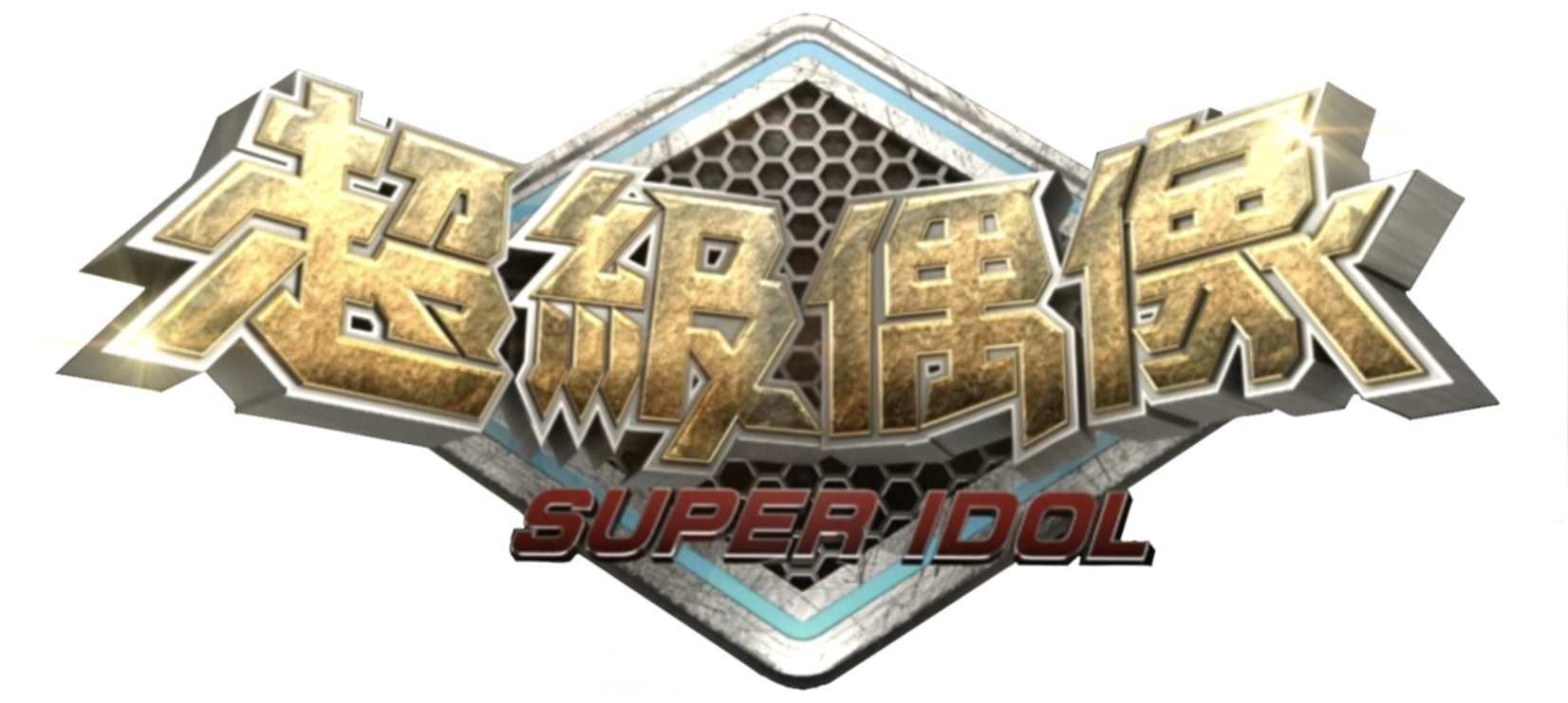 Super Idol (Taipei)