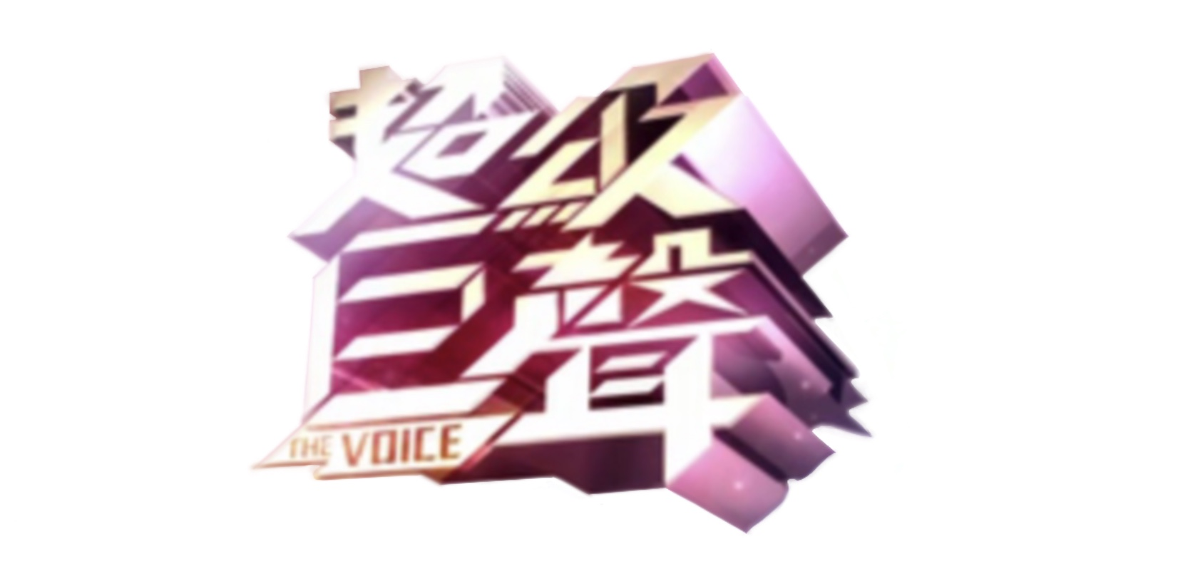The Voice Hong Kong